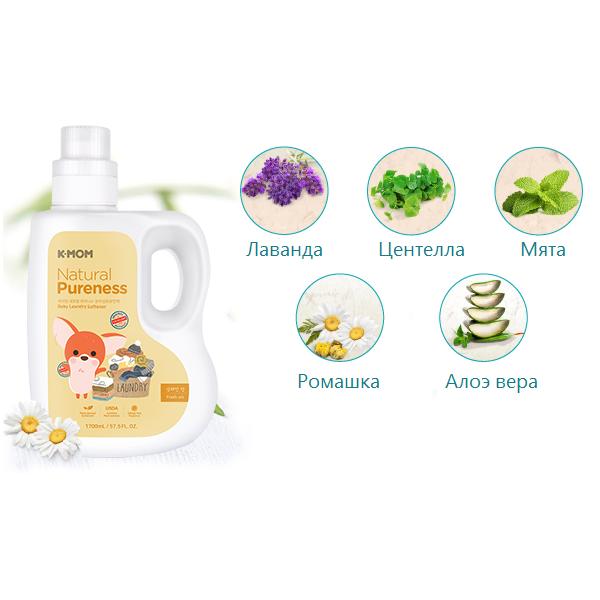 K-MOM Кондиционер для белья на растительных ПАВ